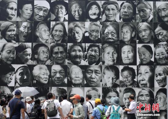 <b>世界慰安妇纪念日:临终枕边 她们仍在等那声道歉|慰安妇</b>