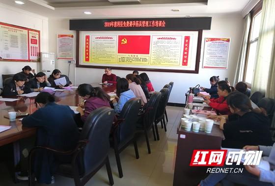 张家界:慈利县举办药具员培训班