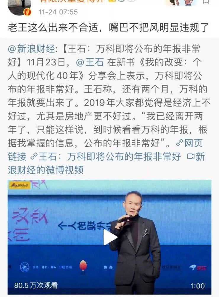「中博彩票平台合法」重庆普通高中择校费成历史 全市范围内取消