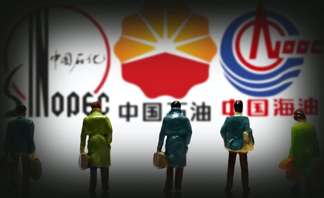 拆分三桶油:新管网公司可能会成为另一个垄断巨头