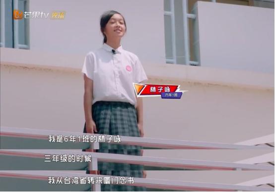 芒果TV视频截图