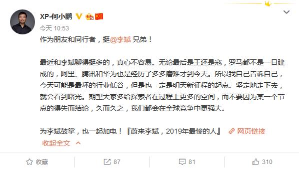 澳门金沙电话邀请111彩金_高燕:中国贸促会正筹建国际商事争端预防与解决组织