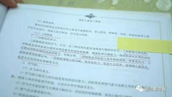 飞牛娱乐官网 - 蒋介石死后,他的接班人并不是蒋经国,而是此人