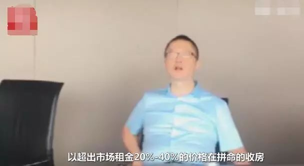 胡景晖(图片来源:视频截图)