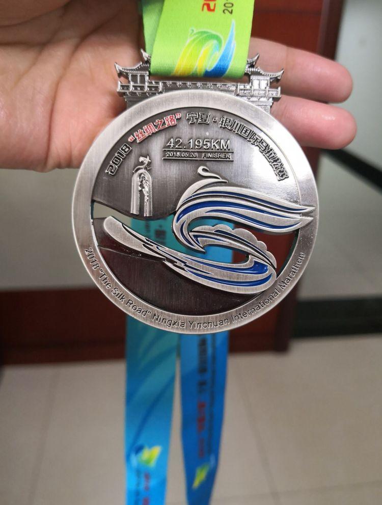 5月20日,2万多人在银川开跑马拉松!先来看看服装,奖牌