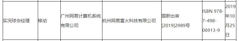 「求澳门葡京赌场的详细介绍」中国人寿河南省分公司举行建司70周年表彰盛典