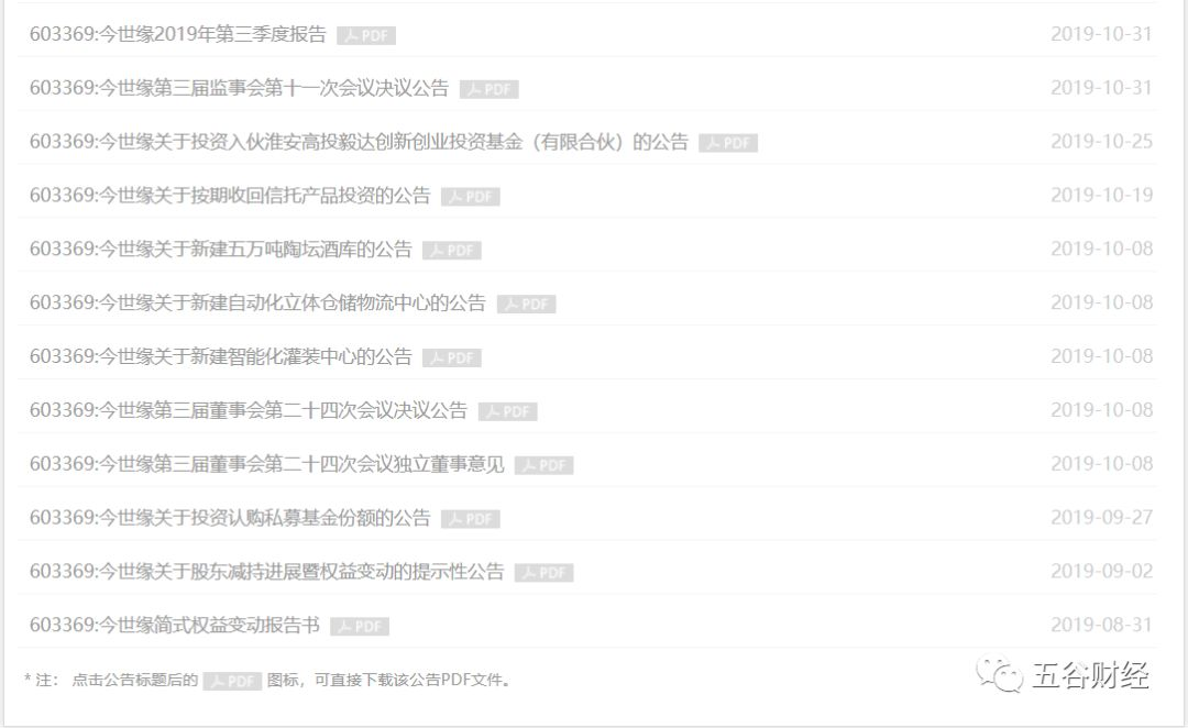 博狗体育博彩官方网站 - 各地群众衷心祝福祖国明天更美好 礼赞新中国放歌新时代