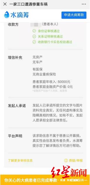 2018澳门赌钱技巧 - 艾紫馨:黄金短线回落修正 上行通道保持完好