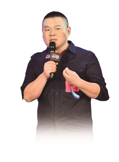 """岳云鹏华丽转身为""""岳天王""""?"""