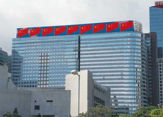 恒大香 港总部大楼国旗飘扬 传递爱国爱港正能量