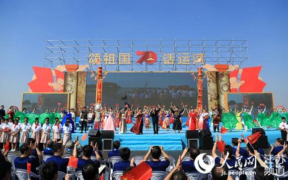 洪泽湖国际大闸蟹节开幕品牌价值近160亿