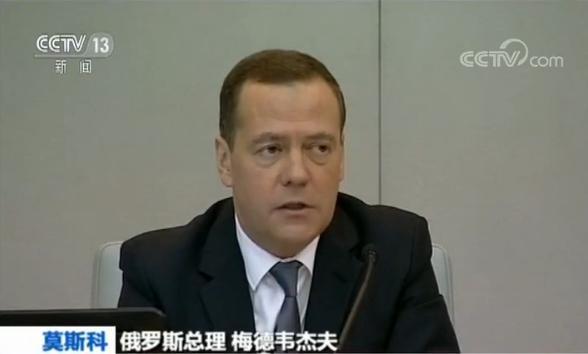 美对俄采取新一轮制裁 俄总理称将采取措施反制严禹豪个人资料