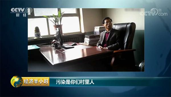 央视播放王新森的画面