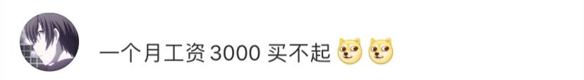 百威娱乐场官网 劳动铸就中国梦(二)