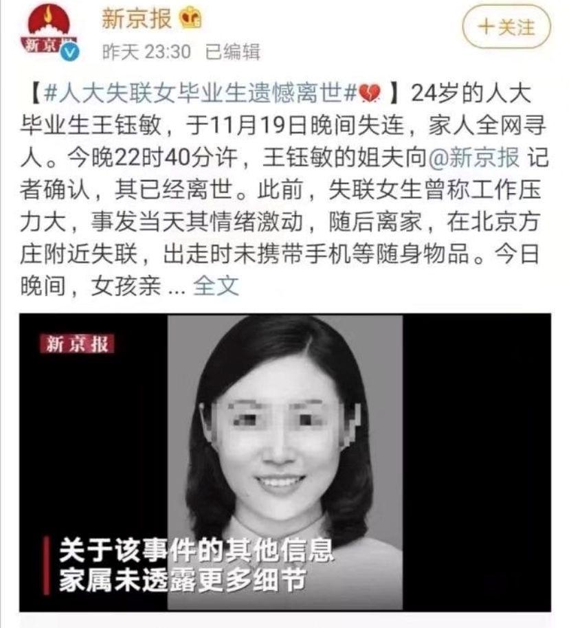 新时代赌博游戏_坚决支持香港特区政府制订《禁止蒙面规例》