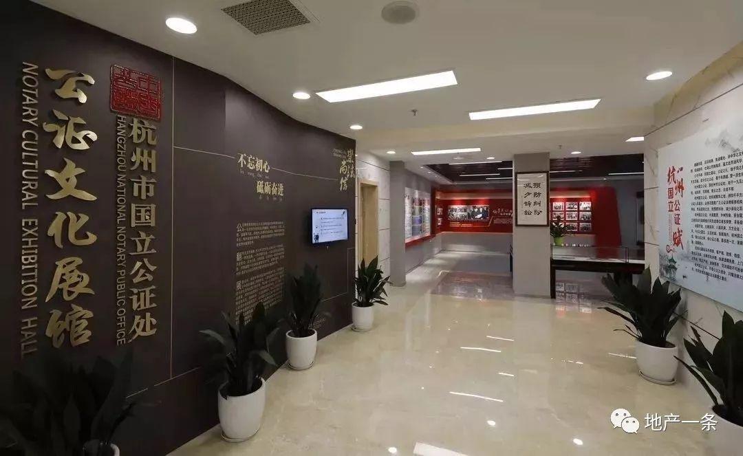 代付款官网 青岛西海岸新区区长周安: