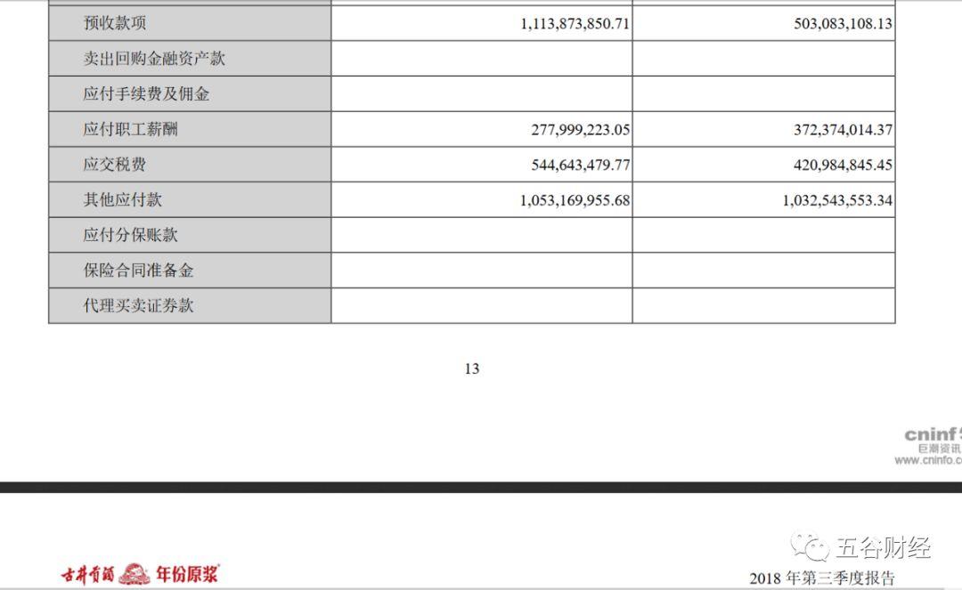 qq分分彩-凤凰彩票,马自达在中国正在失去未来