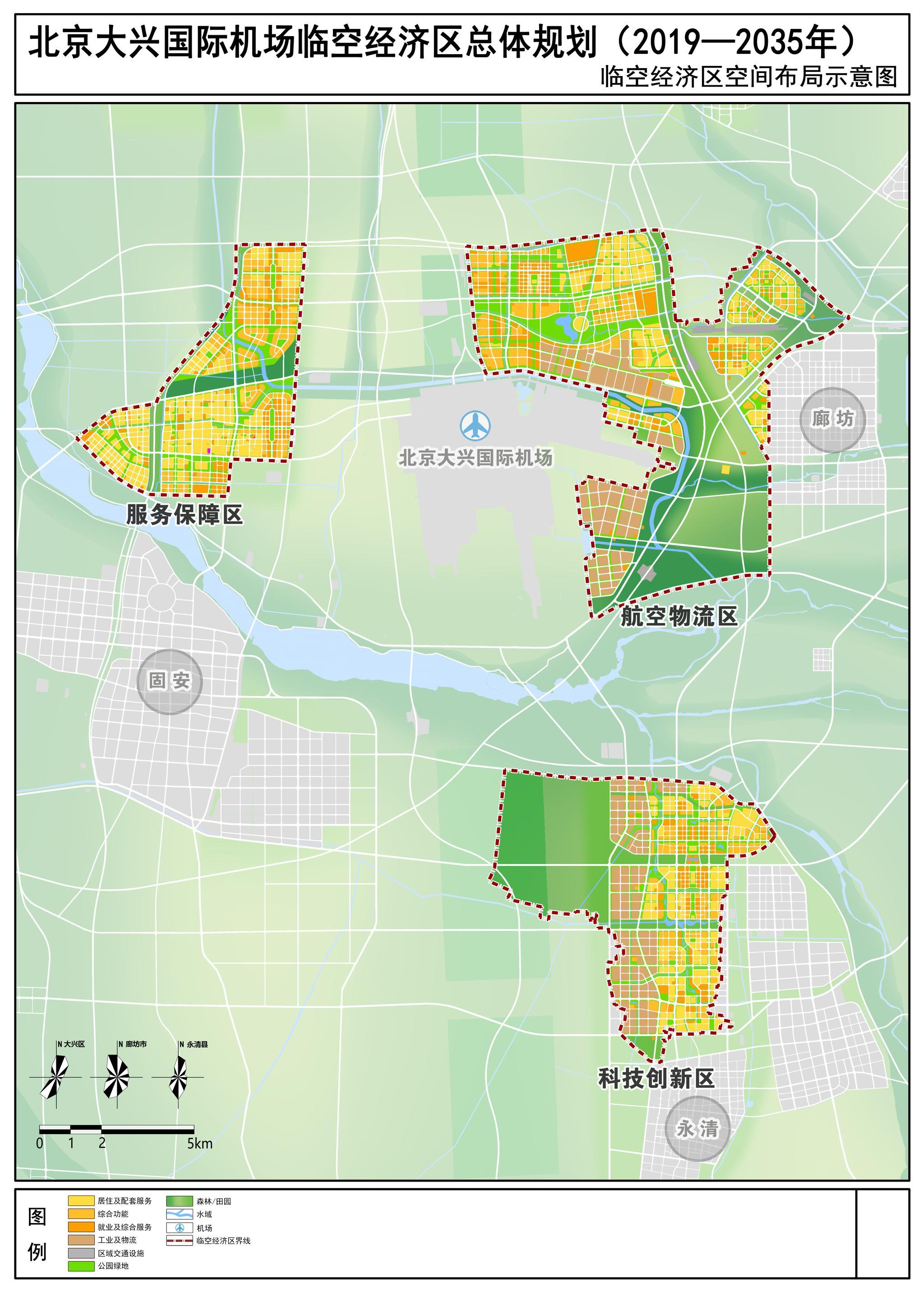 正大娱乐场存款方式 - 生态环境部:长江保护法正加快制定,计划2019年底前提请审议