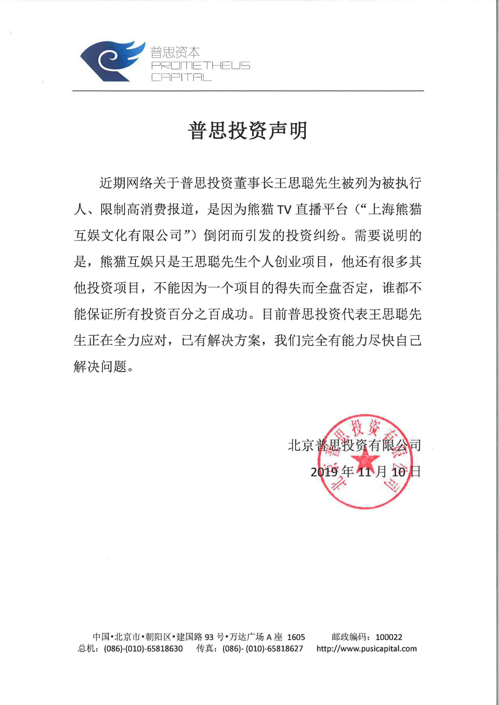 鼎上娱乐官-湖州市市域社会治理片区建设推进会在吴兴举行