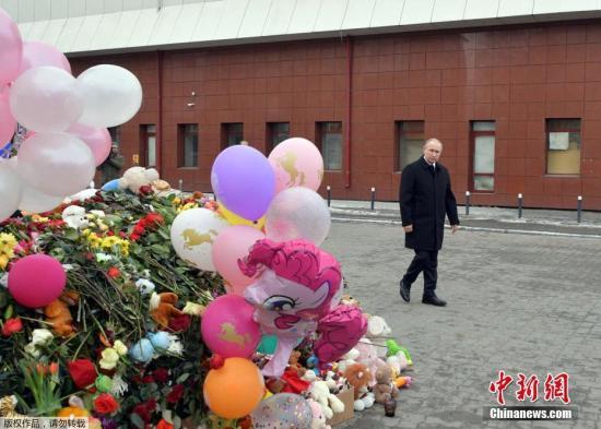 俄媒:3月28日为商场火灾哀悼日 全国降半旗志哀