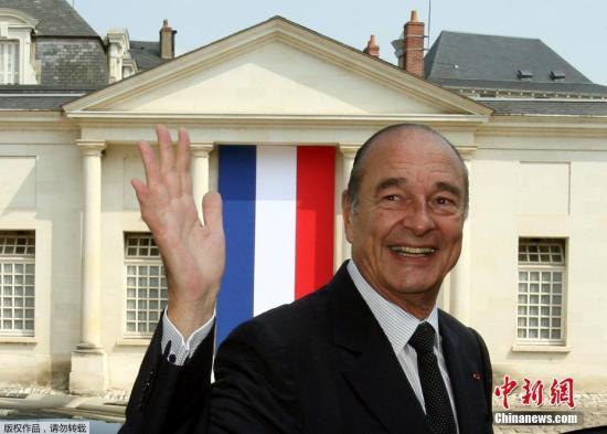 本地工夫9月26日,法国前总统希推克死,享年86岁。正在其冗长的政治生活生计中,曾正在法国当局任多项要职。