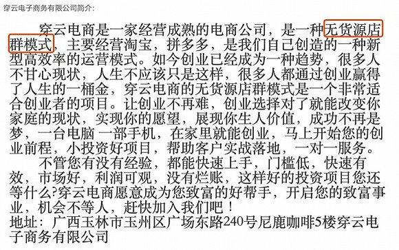 """「901足球网波经首页」乐高迷有眼福了!长城、故宫……500万粒积木展现""""中国""""古建"""