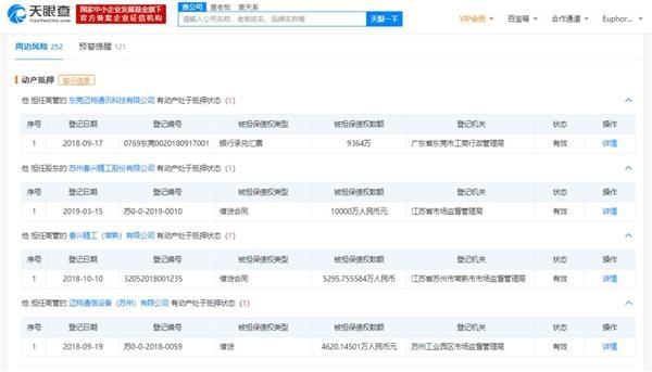 申博娱乐可信吗·杭州|江南秋色与千古不变的情怀