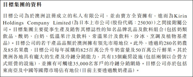 环亚平台主管 一座走了85年的红军桥