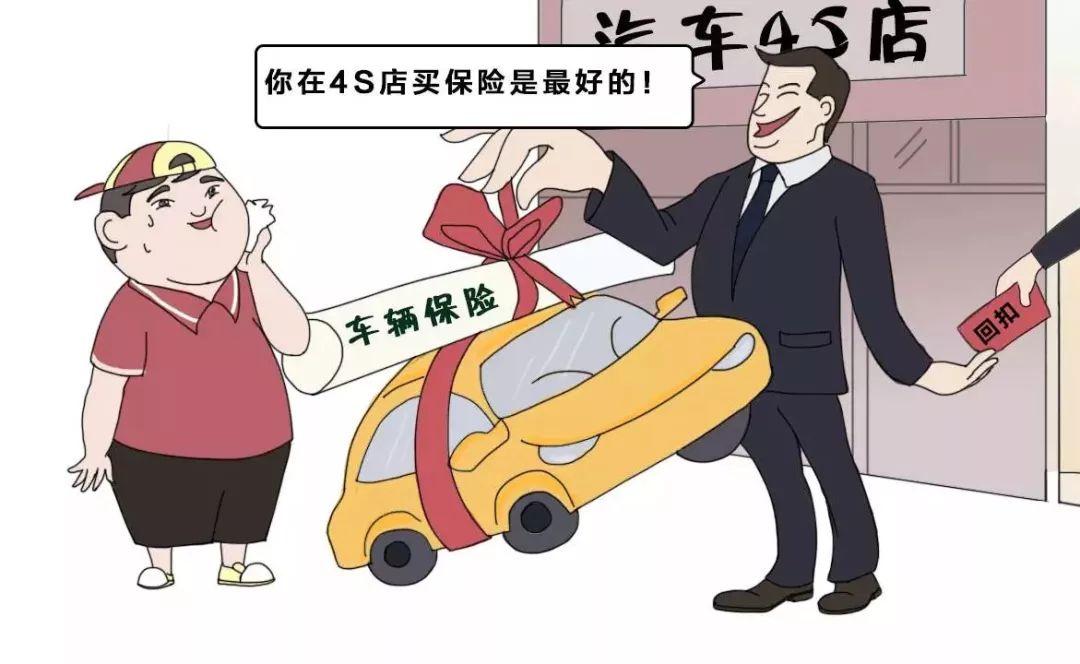 车一年不开不交保险可以吗 太平洋汽车网