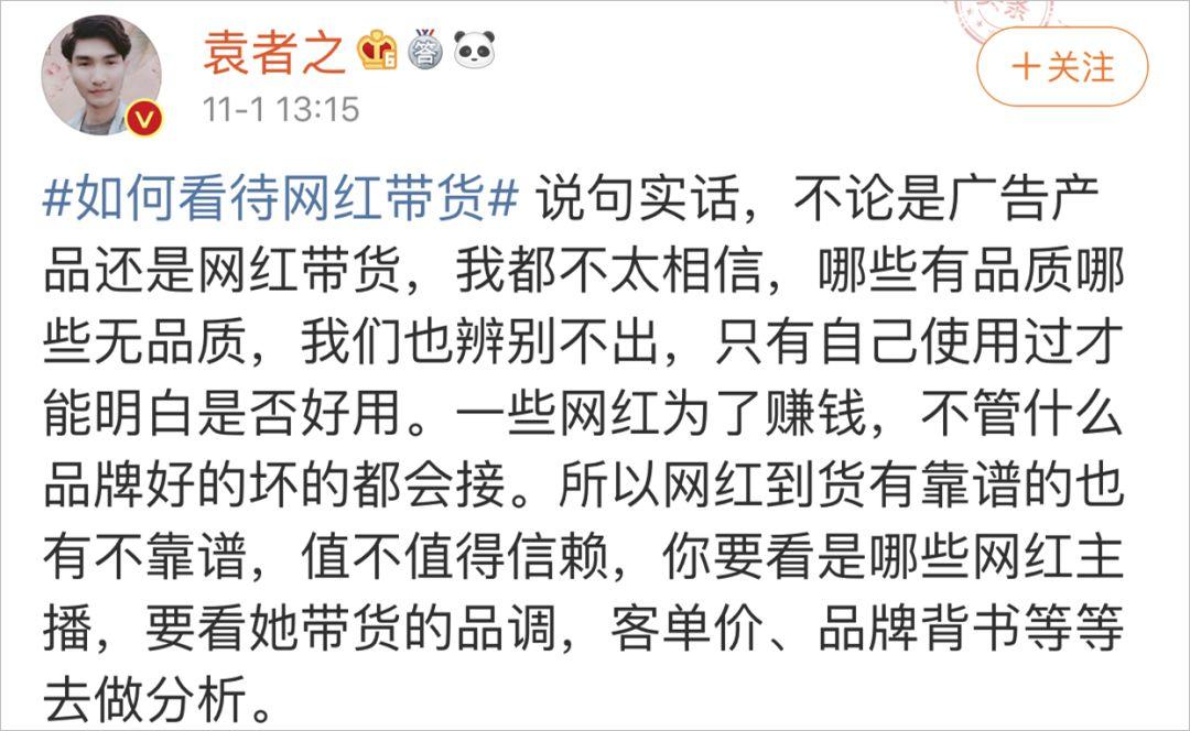 「无极3娱乐平台注册」全球每天4500人死于这种病,为攻克它,华南六省的医院干了件大事