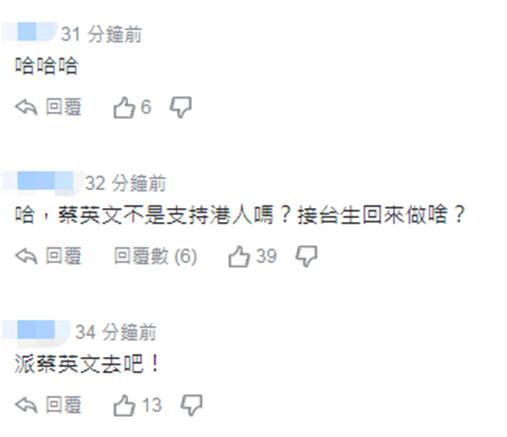 """奔驰网站博彩,朱天天""""没有自理能力""""的自我介绍实在是太zz了"""