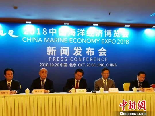 2018中国海博会11月下旬湛江启幕 将首次开放军舰参观