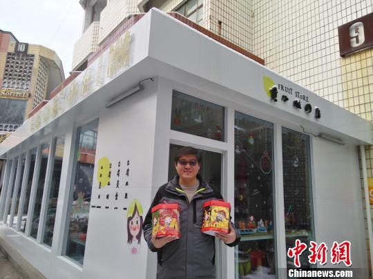 """台湾""""创二代""""大陆品年味:心在一处,便是团圆"""