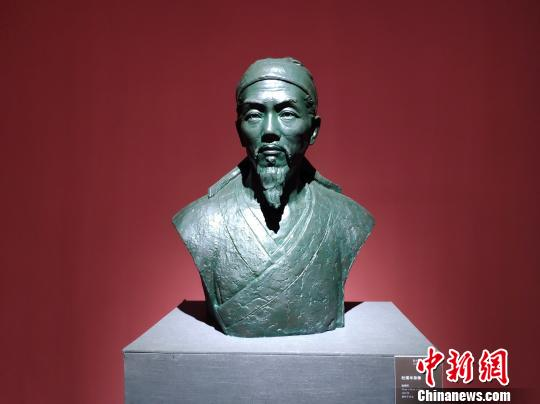 刘开渠与二十世纪中国美术展长沙开展
