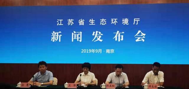 """江苏10月召开的这场大会,将有望实现""""零碳排放""""!"""