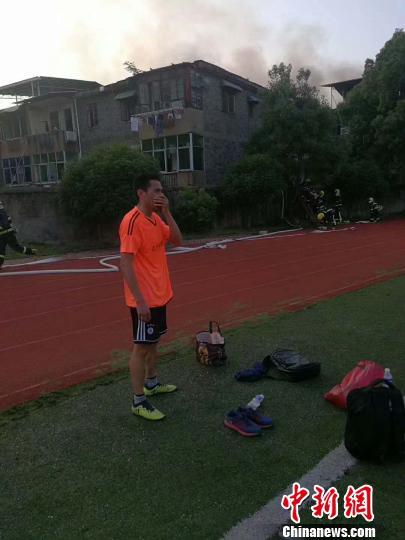 江西乐平民警参加球赛遇火灾 穿球服进火场救出两人