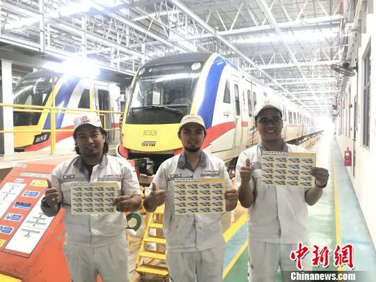 中国动车组首次登上马来西亚国家邮票动车组邮票
