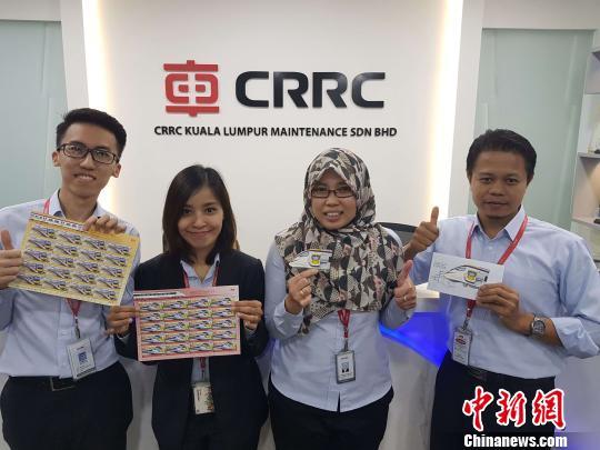 中国动车组首登马来西亚国家邮票。中车株机公司供图