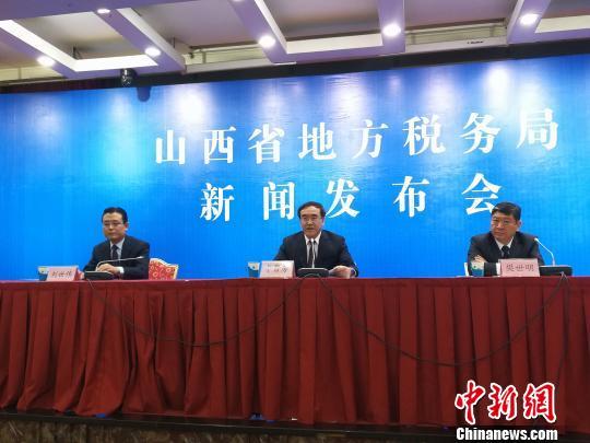 3月27日,山西省地方税务局举行新闻发布会,该省自然人网上办税服务厅正式上线运行。 范丽芳 摄