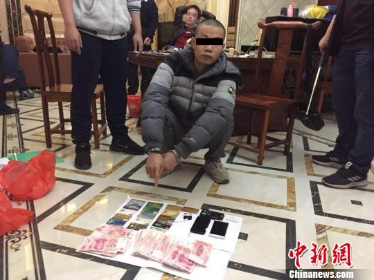 跨区域特大网络赌博案嫌犯落网。警方供图