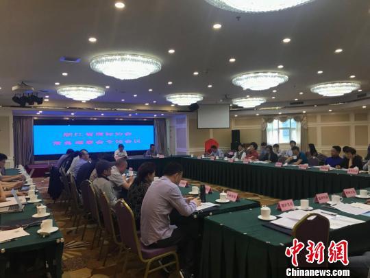 浙江省商标协会常务理事会全体会议现场。 胡哲斐 摄