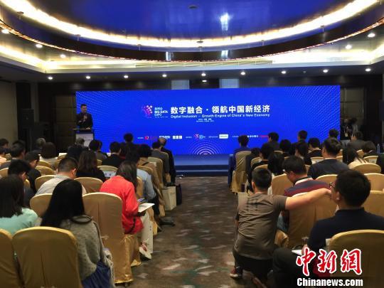2019中国(西安)数字经济创新创业高峰论坛在西安举行