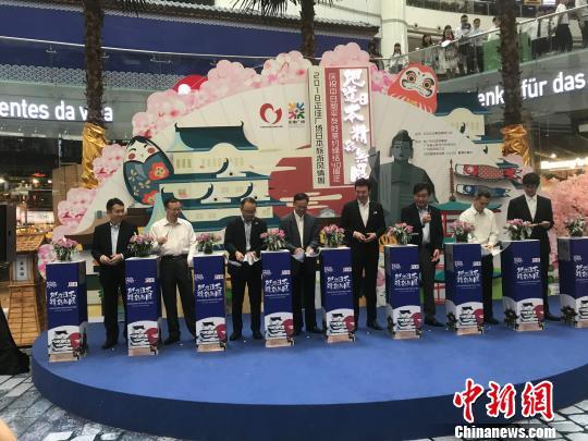 广州举办日本旅游风情周 纪念中日邦交40周年 日本商工会供图