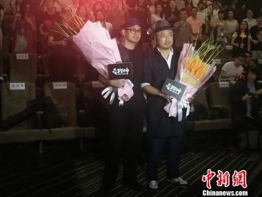 """《我不是药神》广州路演 观众赞""""华语片的一次突破"""""""