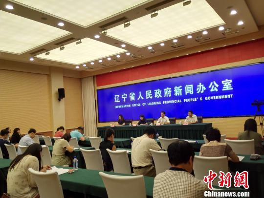 倪志福的儿子辽宁省优化营商环境建设 构建信用信息服务平台