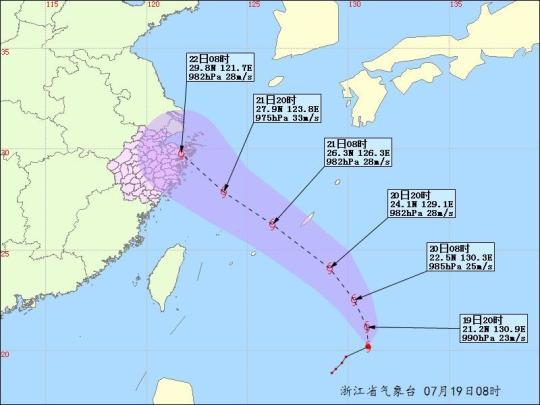 """台风""""安比""""预计于22日登陆浙江延边教育 教育出版社沿海 浙江将红色教育标语迎降雨降温"""