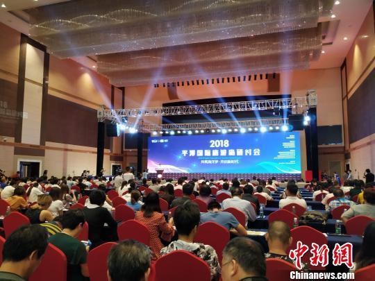 平潭国际旅游岛获批2周年 两岸专家献策平潭文旅产业