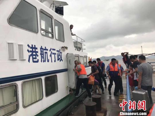 """宁波海事局发布台风""""摩羯""""Ⅱ级防台警报"""