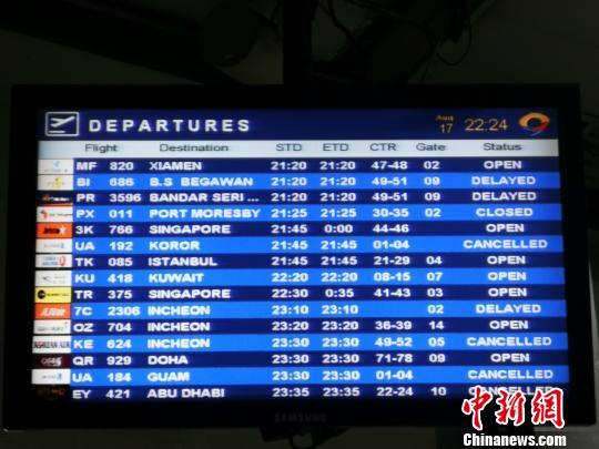 厦航客机马尼拉机场滑出跑道后续