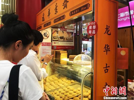 龙华古寺推出的素月饼。 王子涛 摄